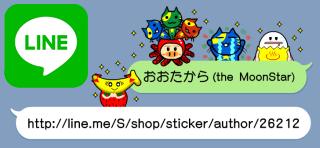 LINEスタンプ【まとめページ】